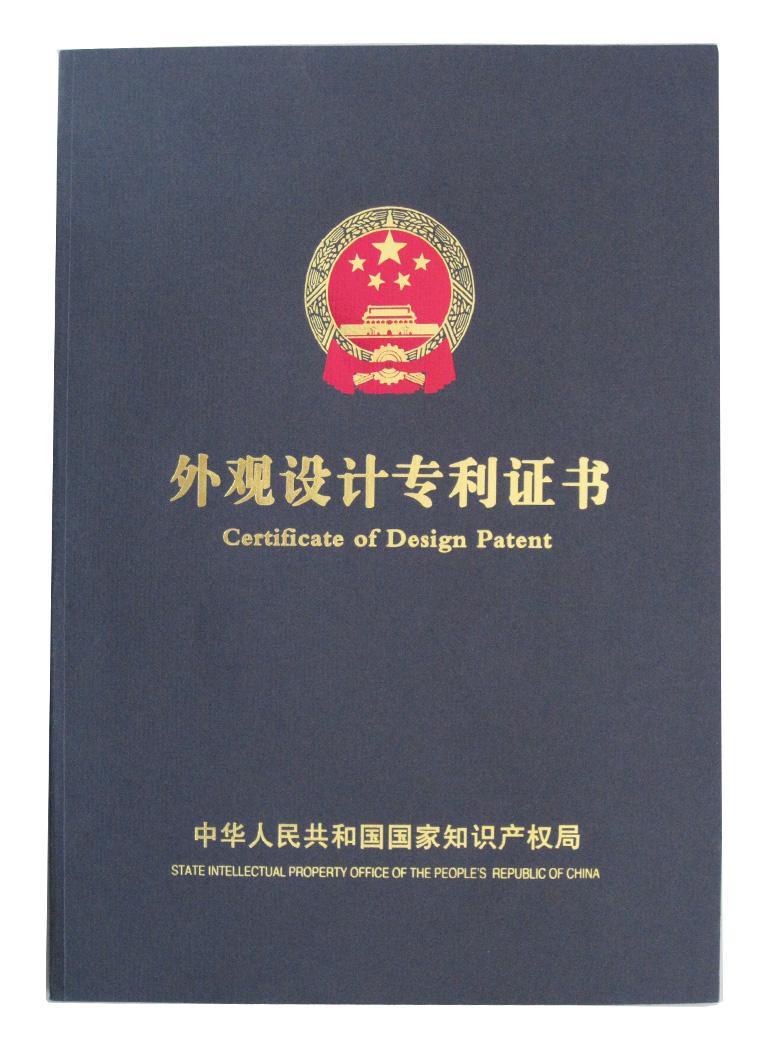 外观专利判刑_外观专利申请书_外观专利申请文件
